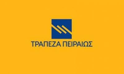 Τράπεζα Πειραιώς: Αποτελέσματα ψηφοφορίας της Έκτακτης Γενικής Συνέλευσης των Μετόχων