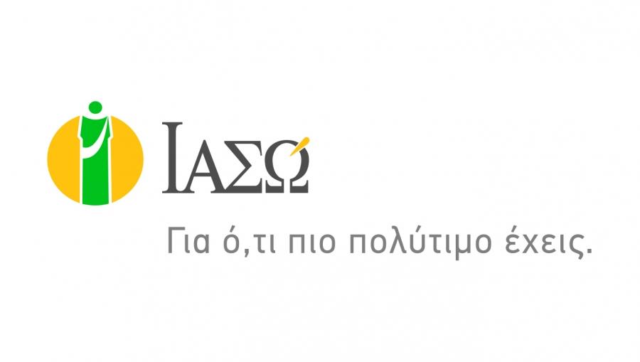 ΙΑΣΩ: Δωρεάν εργαστηριακός έλεγχος και δωρεάν επίσκεψη σε Αιματολόγο κατόπιν ενδείξεων για τη διάγνωση Μεσογειακής Αναιμίας