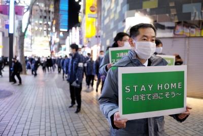 Μετά τους Ολυμπιακούς Αγώνες θα δημιουργήσει η Ιαπωνία ανοσία της αγέλης κατά του Covid-19