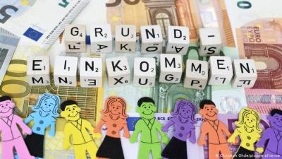 Γερμανία: «Πείραμα» με βασικό εισόδημα 1.200 ευρώ για όλους, άνευ όρων