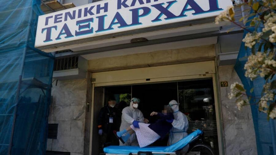 Ελεύθεροι με όρους οι κατηγορούμενοι για τη μετάδοση κορωνοϊού στην κλινική «Ταξιάρχαι»