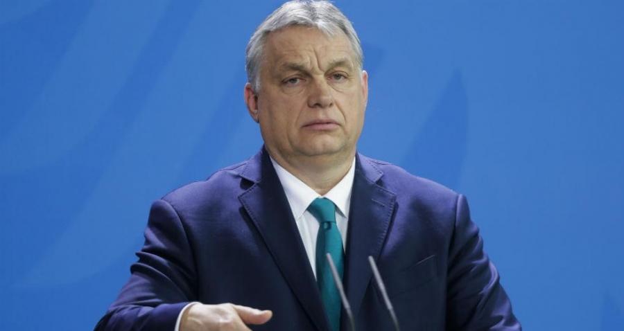 Ουγγαρία: Αποχώρηση του Fidesz του Orban, από το Ευρωπαϊκό Λαϊκό Κόμμα
