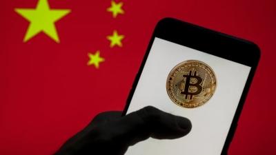 Αλλάζει στάση η Κίνα για το bitcoin: «Εναλλακτική επένδυση» το χαρακτηρίζει η PBOC