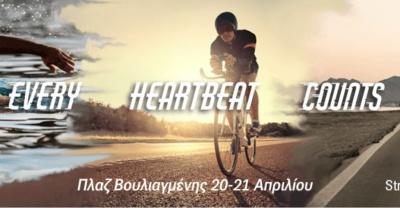O ΓΕΡΜΑΝΟΣ στηρίζει την κορυφαία διοργάνωση off road τριάθλου, XTERRA Greece Championship 2019