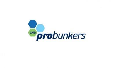 H Probunkers υποβάλει αίτηση για άδεια εφοδιασμού πλοίων με LNG στο λιμάνι της Σιγκαπούρης