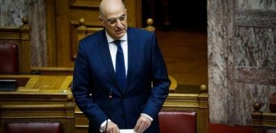 Στη Βουλή τα 12 ν. μ. στο Ιόνιο – Δένδιας: Μεγαλώσαμε την Ελλάδα – Ιστορική στιγμή