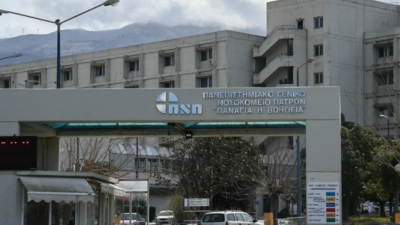 Στο νοσοκομείο του Ρίου 19χρονος με κορωνοϊό - Υπέστη πνευμονική εμβολή
