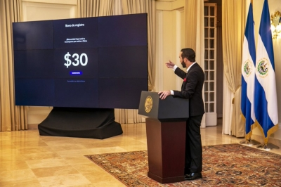 To Eλ Σαλβδόρ θα δώσει σε κάθε ενήλικο πολίτη 30 δολ. σε bitcoin