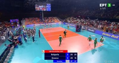 Ευρωπαϊκό πρωτάθλημα βόλεϊ γυναικών: Βουλγαρία - Ελλάδα 2-0 σετ (video)