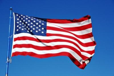 ΗΠΑ - υπουργείο Δικαιοσύνης: Δεν έχουν υπάρχουν αποδείξεις για σχέδιο δολοφονίας εκλεγμένων αξιωματούχων στο Καπιτώλιο