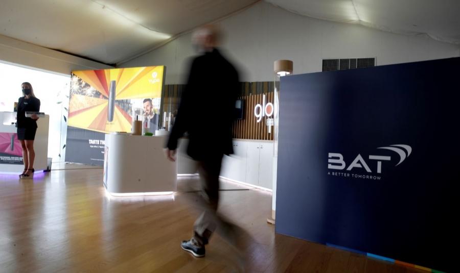 British American Tobacco Hellas: Eπενδύσεις 30 εκατ. ευρώ στην Ελλάδα και 200 νέες θέσεις εργασίας