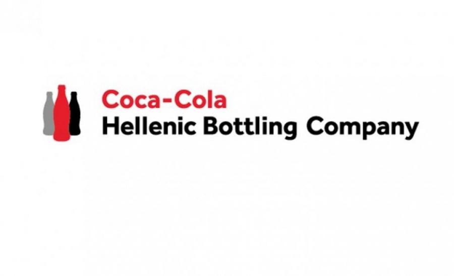 Κέρδη άνω του 3% για την Coca Cola - Οριακά ανώτερα των εκτιμήσεων τα αποτελέσματα