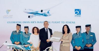 Η Oman Air συνδέεται με το «Ελευθέριος Βενιζέλος»