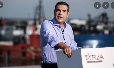 Τσίπρας: Μάχη για να επιστρέψει η Ελλάδα στο δρόμο της Δικαιοσύνης - Η πολιτική Μητσοτάκη πρέπει να ηττηθεί