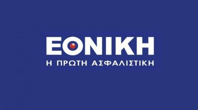Εθνική Ασφαλιστική: Τραπεζοασφαλιστικά προϊόντα μέσω e-banking