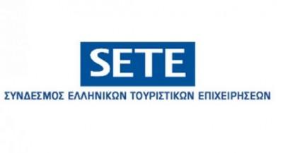 ΣΕΤΕ: Ψευδή τα δημοσιεύματα περί απευθείας ανάθεσης της καμπάνιας προώθησης του τουρισμού έναντι 32 εκατ. ευρώ