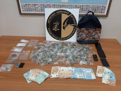 Αποθήκευαν ναρκωτικά στις φοιτητικές εστίες στου Ζωγράφου - 5 συλλήψεις