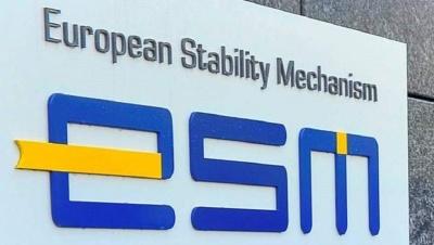ESM: Επιτυχημένη η έξοδος της Ελλάδας από το μνημόνιο – Centeno: Η Ελλάδα μπορεί να σταθεί στα πόδια της