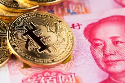 Προχωρούν οι δοκιμές του «κινεζικού bitcoin» - Το Πεκίνο διανέμει ποσό 1,5 εκατ. δολαρίων