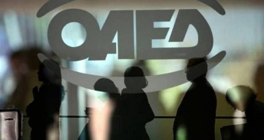 Παράταση των αιτήσεων έως τις 13 Μαΐου για το κατασκηνωτικό πρόγραμμα του ΟΑΕΔ