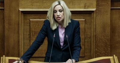 Γεννηματά (ΚΙΝΑΛ): Απαράδεκτο να λείπει η Ελλάδα από τις διαπραγματεύσεις ΕΕ - Erdogan για το προσφυγικό