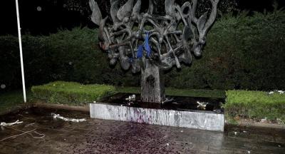 Η πρεσβεία του Ισραήλ καταδικάζει την βεβήλωση του Μνημείου του Ολοκαυτώματος στη Θεσσαλονίκη