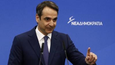 Μητσοτάκης: Θα συνεργαστούμε με άλλα κόμματα ακόμη και σε περίπτωση αυτοδυναμίας - Ο Τσίπρας δεν μπορεί να κυβερνήσει χωρίς τον Καμμένο