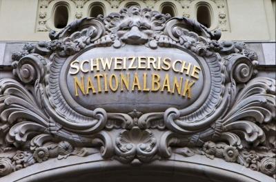 Ελβετία: Αμετάβλητα διατήρησε τα επιτόκια η Κεντρική Τράπεζα της χώρας, στο -0,75% - Επιβεβαιώθηκαν οι εκτιμήσεις
