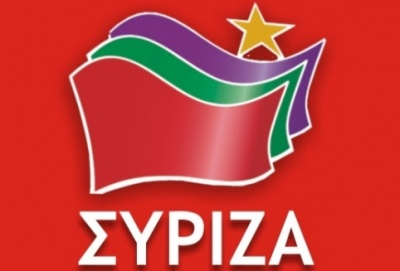 ΣΥΡΙΖΑ: Ο αγώνας για το τέλος της λιτότητας και της επιτροπείας θα είναι νικηφόρος, με σύμμαχο τον λαό