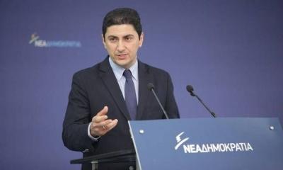 Αυγενάκης (ΝΔ): Στόχος μας να μην πέσει καμία περιφέρεια στον έλεγχο του ΣΥΡΙΖΑ – Να είναι περισσότερες «γαλάζιες» περιφέρειες