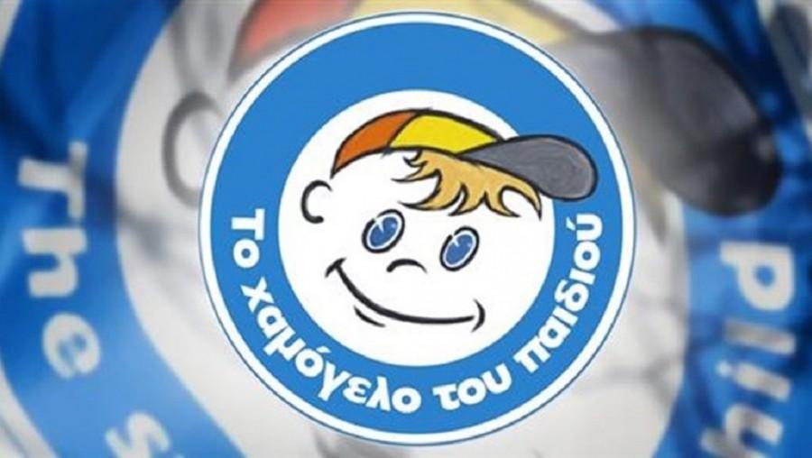 Χαμόγελο του Παιδιού: Τρία κρούσματα κορωνοϊού μεταξύ των φιλοξενούμενων παιδιών