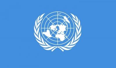 ΟΗΕ: Ρεκόρ ζέστης στην Ανταρκτική 18,3 βαθμών Κελσίου, στις 6 Φεβρουαρίου του 2020