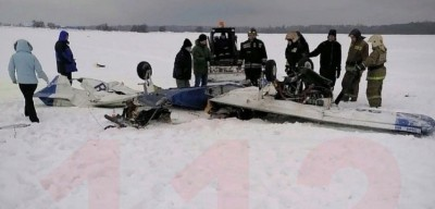 Συντριβή αεροσκάφους κοντά στην Αγία Πετρούπολη - Πληροφορίες για 3 νεκρούς, σώθηκε ένα παιδί