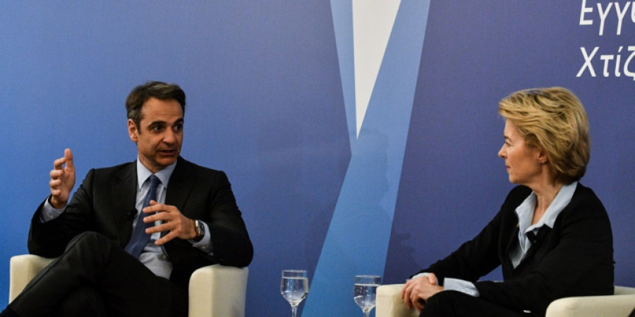 Bank of America Merrill Lynch: Τα stress tests είναι απίθανο να αποσταθεροποιήσουν τις ελληνικές τράπεζες
