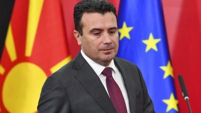 Βόρεια Μακεδονία: Πολιτική θύελλα προκαλεί και πάλι η απογραφή του πληθυσμού