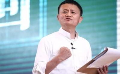 Ma (Alibaba): H IPO της Ant θα είναι η μεγαλύτερη στην ιστορία, θα ξεπεράσει τη Saudi Aramco και τα 30 δισεκ. δολάρια