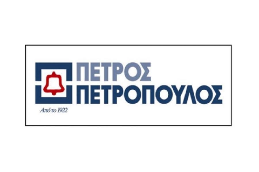 Πετρόπουλος: Στο 1,8 εκατ. ευρώ αυξήθηκαν τα κέρδη α' τριμήνου 2021