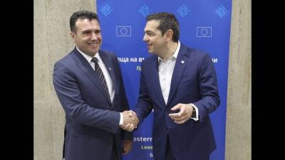 Συνάντηση Τσίπρα - Zaev: Πρέπει να ξεκινήσουν οι ενταξιακές διαπραγματεύσεις της Βορείου Μακεδονίας στην ΕΕ
