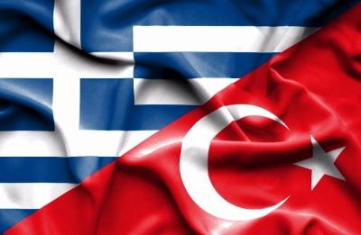 Η Τουρκία κατηγόρησε την Ελλάδα για «ενέργειες που απειλούν την ειρήνη» και εξέδωσε νέα NAVTEX για το Nautical Geo