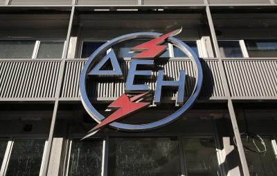 ΔΕΗ: Νέα γραμμή χρηματοδότησης 330 εκατ. ευρώ από την ΕΤΕπ