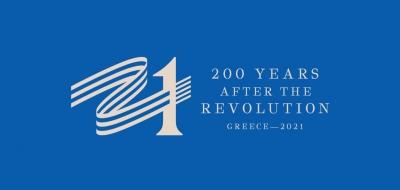 Οι ξένοι ηγέτες για την 25η Μαρτίου - Μηνύματα στήριξης της Ελλάδας από Biden - Macron