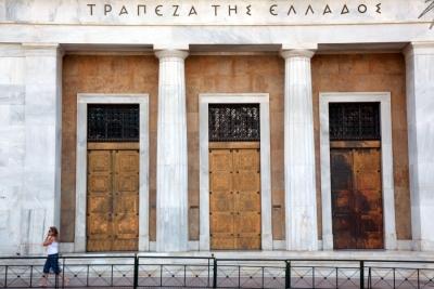 ΤτΕ: Αμετάβλητο το επιτόκιο νέων καταθέσεων, μείωση για τα νέα δάνεια τον Δεκέμβριο του 2020