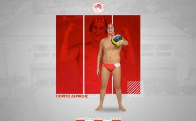 Ολυμπιακός: Ανανέωσε και ο Δερβίσης!