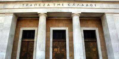 ΤτΕ: Στα 4,8 δισ. ευρώ το έλλειμμα τρεχουσών συναλλαγών στο α' 4μηνο του 2021