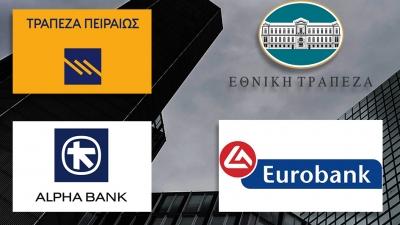 KBW: Έρχεται πτώση στις ελληνικές τράπεζες, με εξαίρεση την Πειραιώς - Καμία βελτίωση στο ενεργητικό