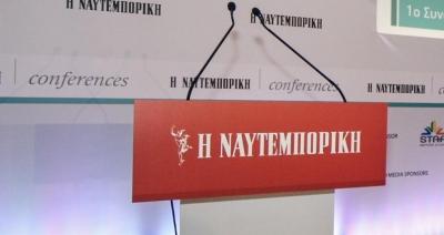 Ναυτεμπορική: Η επίσημη ανακοίνωση για τα αποτελέσματα των διαγωνισμών