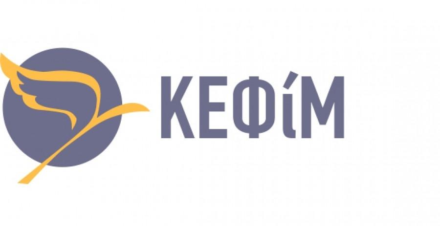 ΚΕΦίΜ: Ποιες είναι οι αιτίες της αποβιομηχάνισης της Ελλάδας