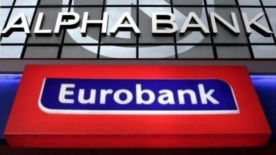 Τα χειρότερα για την Alpha είναι πίσω, το 2021 οι τελευταίες ζημίες – Προσεχώς μάχη στις κεφαλαιοποιήσεις με Eurobank