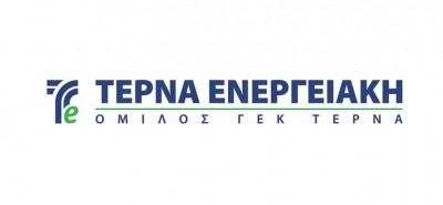 Τέρνα Ενεργειακή: Στις 20/10 η ΕΓΣ για ακύρωση όλων των ιδίων μετοχών που κατέχει η Εταιρεία και μείωση του μετοχικού κεφαλαίου