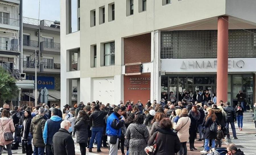 Συγκέντρωση κατά του σκληρού lockdown στον Εύοσμο Θεσσαλονίκης